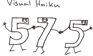 haiku_1